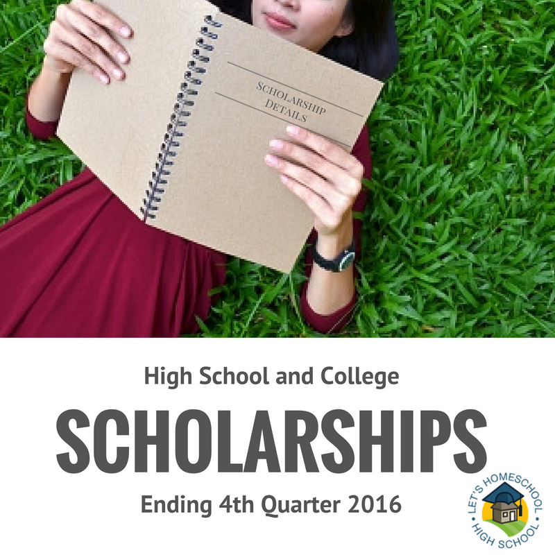 Essay scholarships for high school students